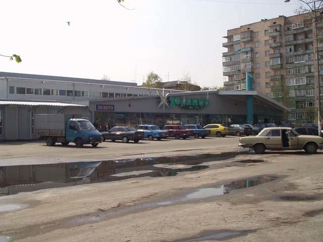 Супермаркет Зорянный в пгт. Буча